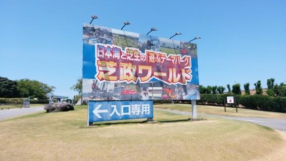 バイク道中記・参_d0389370_21482288.jpg