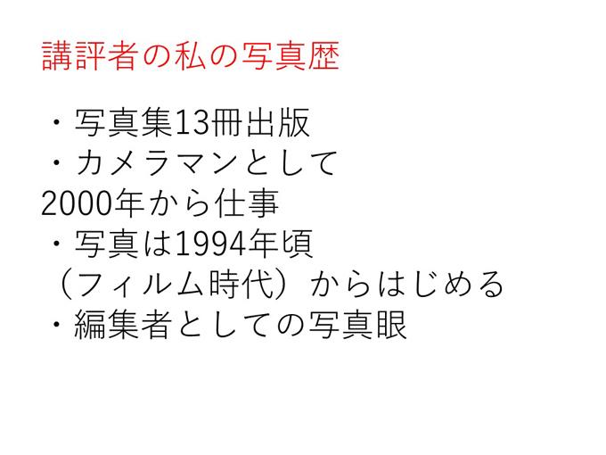 インスタ映えする写真術!第一回写真コンテスト結果発表!_e0171573_11293380.jpg