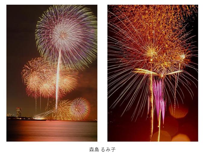インスタ映えする写真術!第一回写真コンテスト結果発表!_e0171573_11405819.jpg