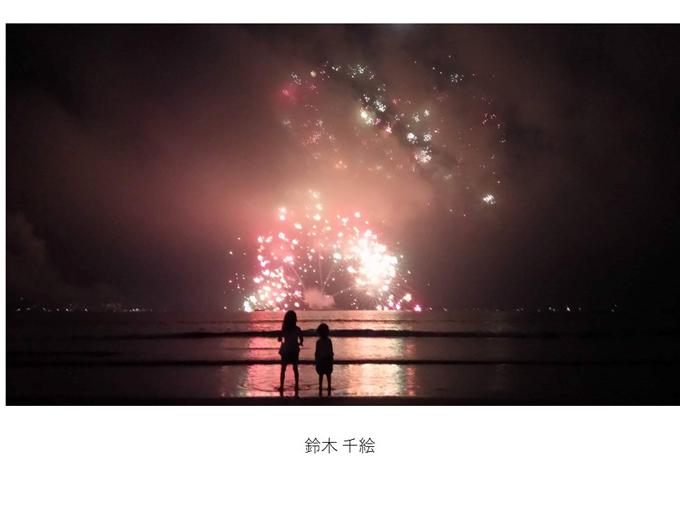 インスタ映えする写真術!第一回写真コンテスト結果発表!_e0171573_11412625.jpg