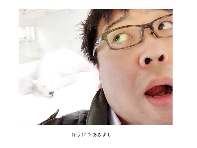 インスタ映えする写真術!第一回写真コンテスト結果発表!_e0171573_11451664.jpg