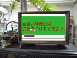 アンティーク雑貨 生はちみつ kamonamyu_f0185981_11111368.jpg