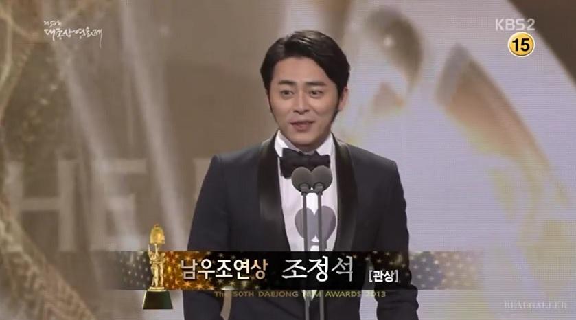 2013年大鐘映画賞でのスピーチ_f0378683_10512051.jpg
