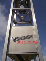 d0017084_10192149.jpg