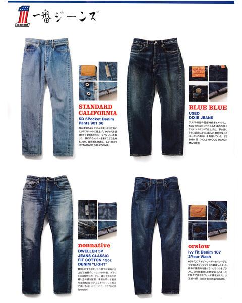 【PRESS】HailMary Magazine 11月号 _a0076701_13451321.jpg