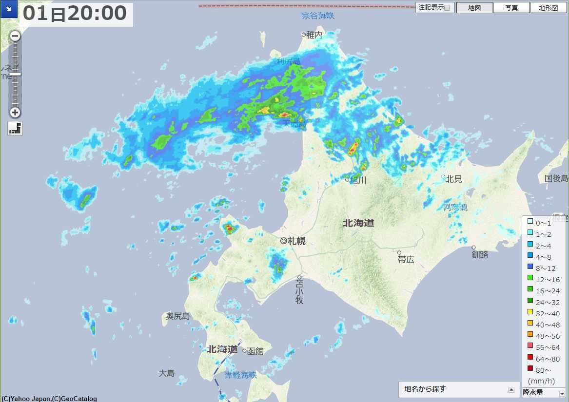 台風去って天候不安定な北海道_c0025115_22312152.jpg