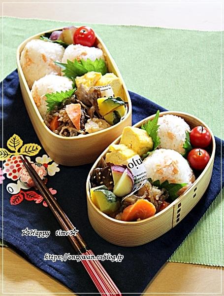 鮭むすび弁当とパン焼き・ミニクッペ♪_f0348032_17185182.jpg