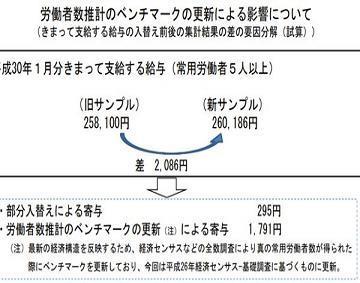 b0038437_06502789.jpg