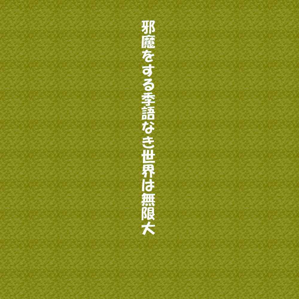 f0117041_13235627.jpg