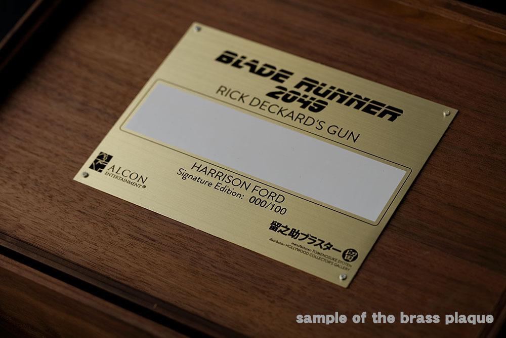 シグネチャー・エディションの専用木箱_a0077842_19552085.jpg