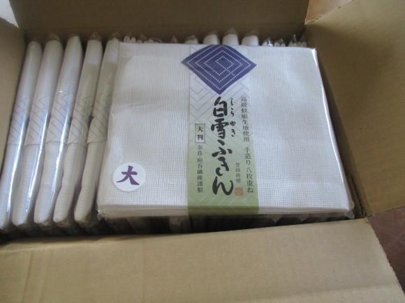 台風の備え&刺繍サロン_a0279743_09271341.jpg