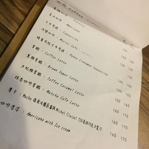 台北旅行 19 夜カフェも楽しい台北♪「沐樂咖啡 新生店」_f0054260_04362915.jpg