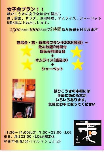 b0129362_00111945.jpg