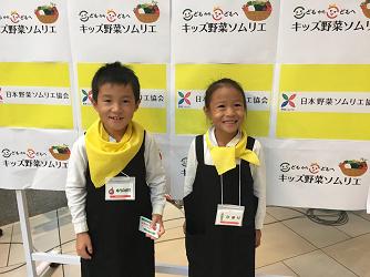 キッズ野菜ソムリエ育成プロジェクト_d0327373_07523935.png