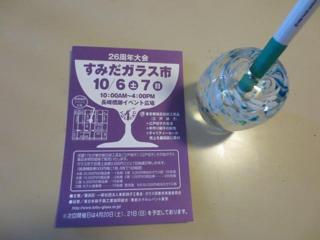 f0350476_09041944.jpg