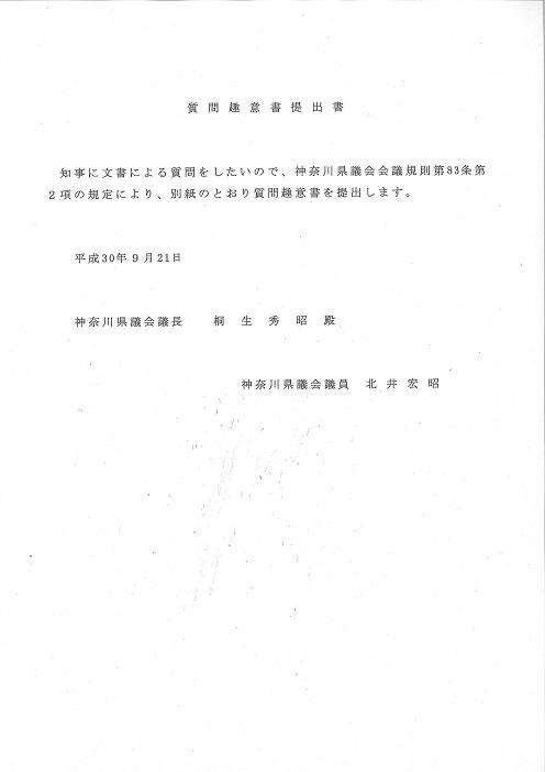 e0098078_20111202.jpg