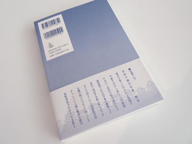 f0071480_17531972.jpg