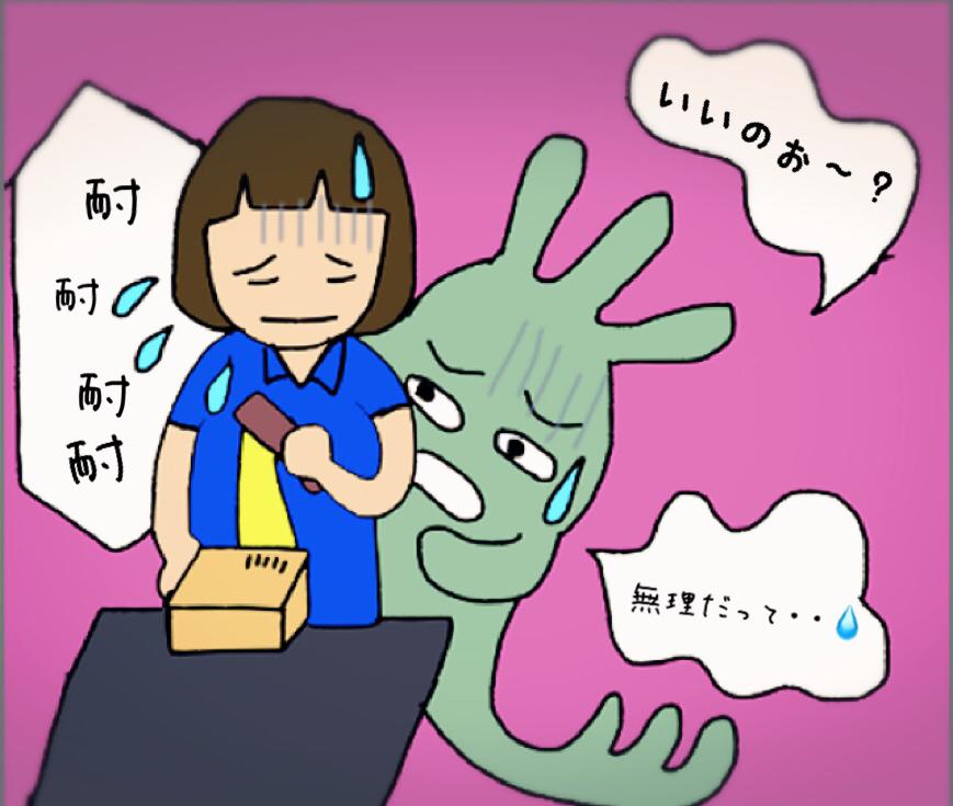 JIRY再び_b0392383_20523564.jpg