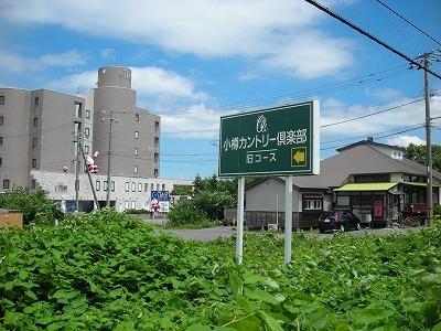 札幌の西縁を歩く(2)_f0078286_11361920.jpg