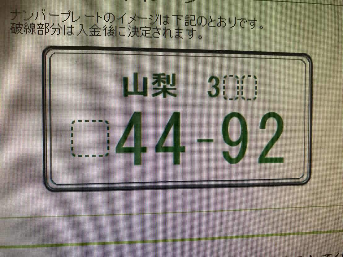 b0127002_20144182.jpg