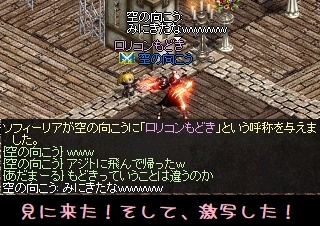 f0072010_00175827.jpg