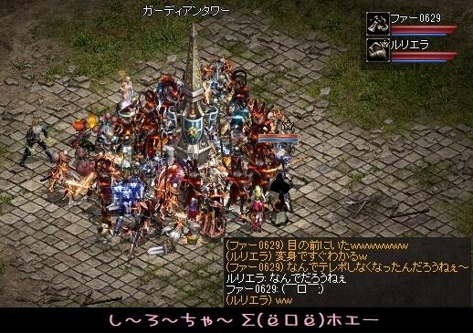 f0072010_00180250.jpg
