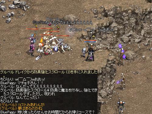 b0056117_08155836.jpg