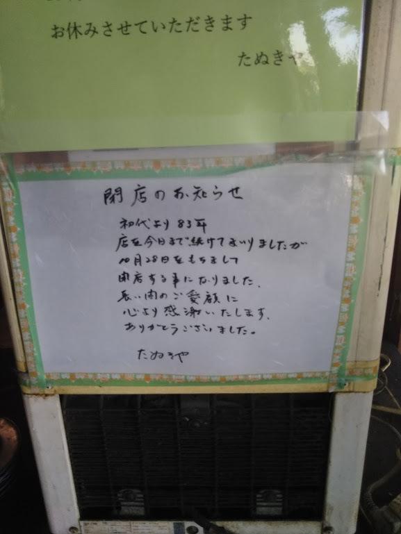 f0160346_20030832.jpg