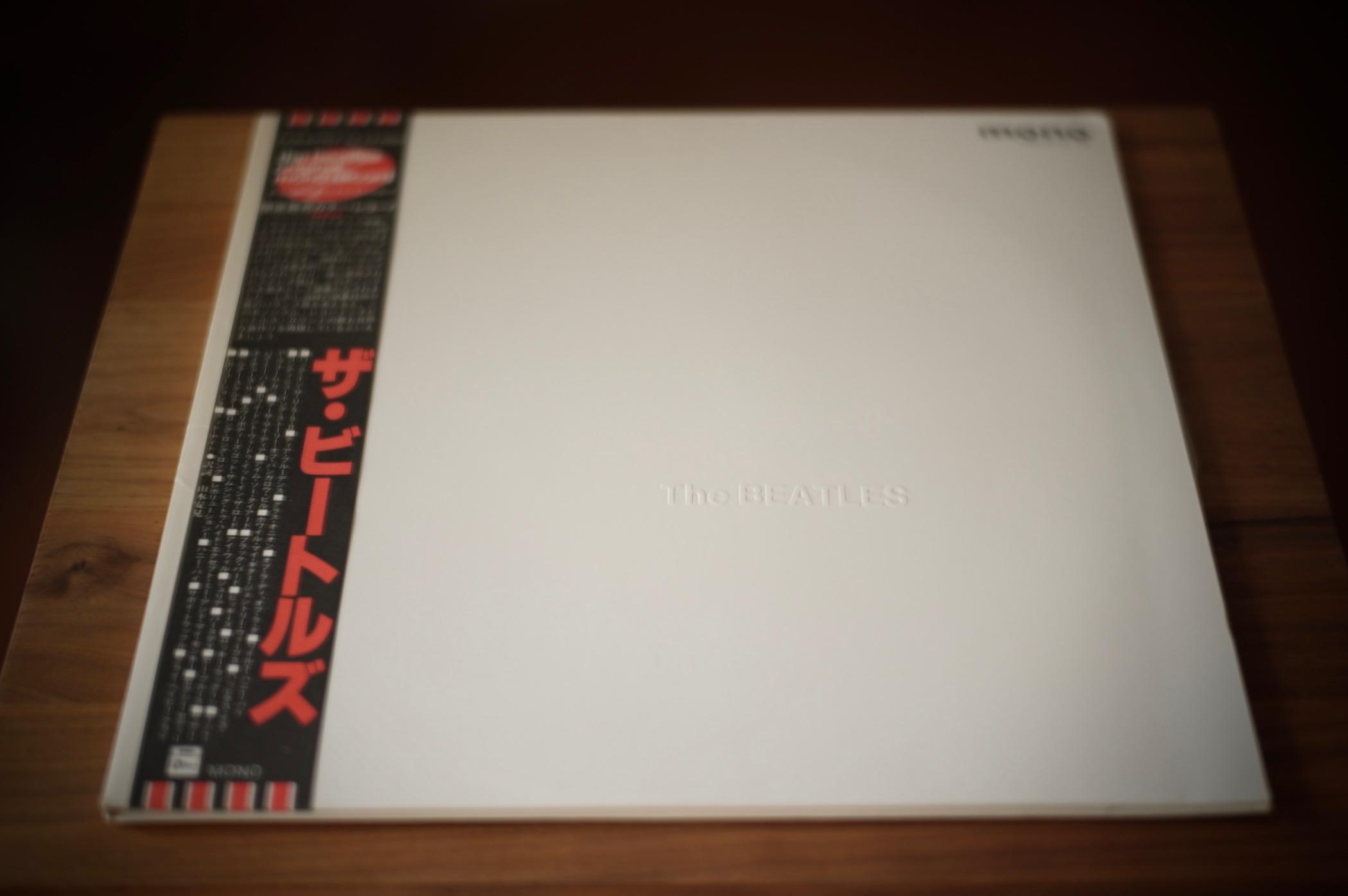 我がホワイトアルバムに通しナンバーは無い_f0057849_17304422.jpg