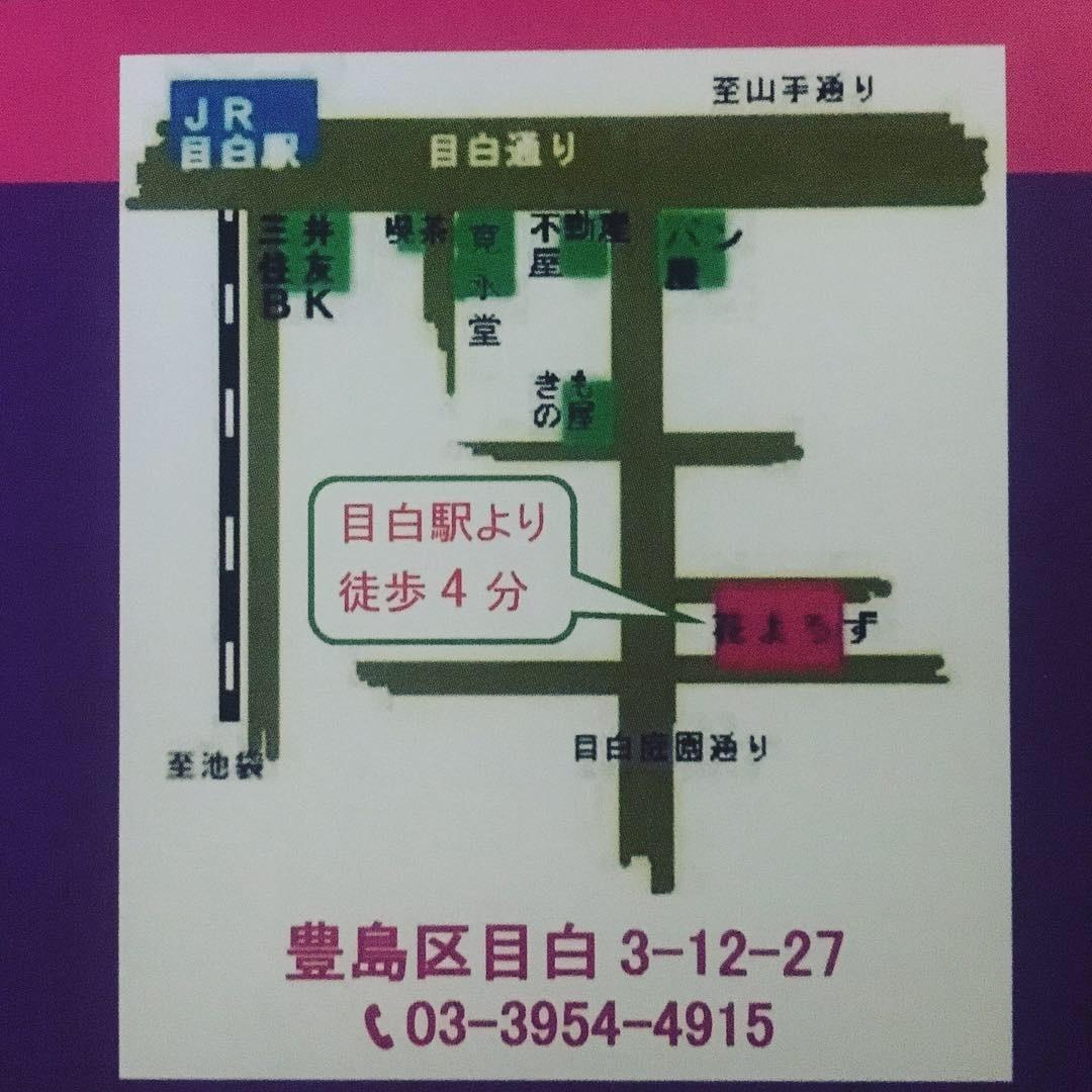 b0333658_06031102.jpg
