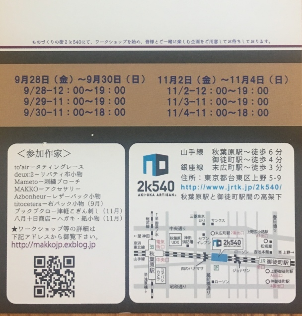 b0333658_06224045.jpg