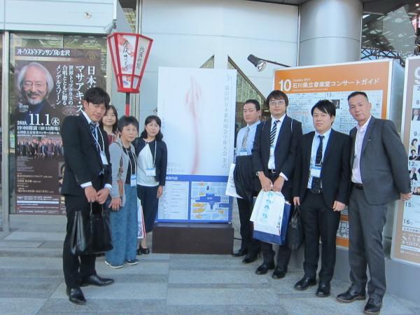 第51回 日本薬剤師会学術大会_c0203658_14444222.jpg