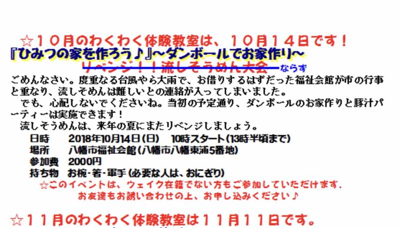 b0367367_16020307.jpg