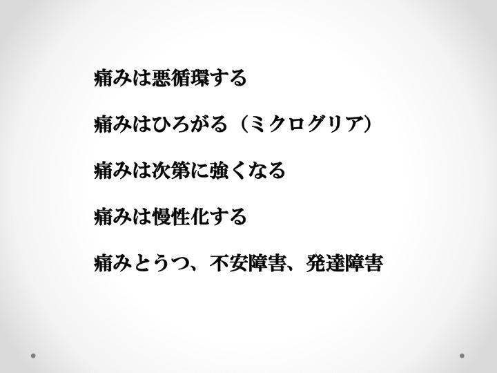 b0052170_02152282.jpg