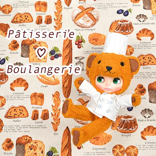 *販売開始10/6〜(10/2〜10/21)Pâtisserie♡Boulangerie展@JunieMoon代官山_f0223074_13560055.jpg