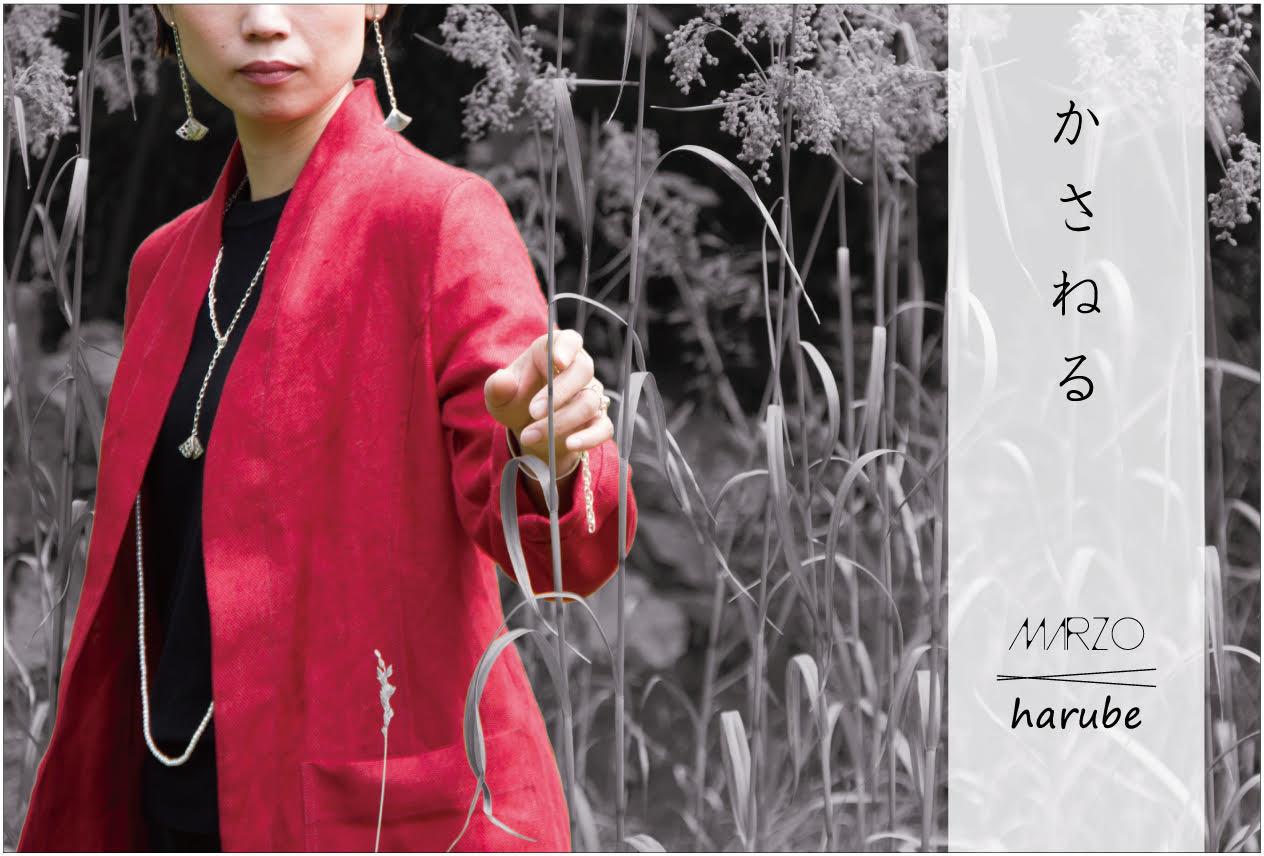 赤のコートは_a0152283_08180784.jpg