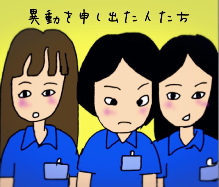 A子の独裁行動_b0392383_16271576.jpg