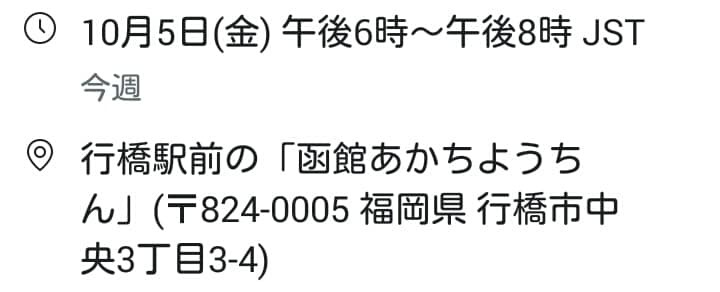 e0294183_16471095.jpg