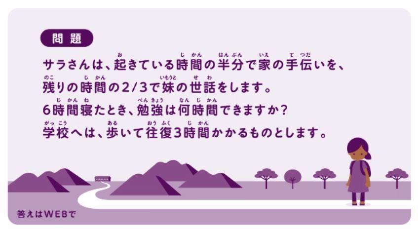 b0113993_18242736.jpg