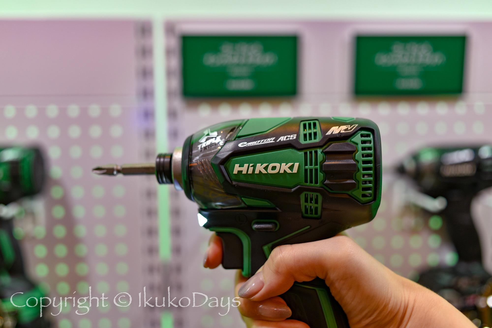 【PR】マルチボルトで全てをコードレス化!プロ用電動工具『HiKOKI(ハイコーキ)』新作発表会_d0114093_03343417.jpg