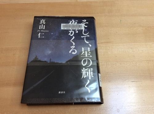 図書館の本_a0331910_21471351.jpeg