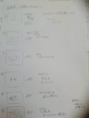 f0231147_23454100.jpg