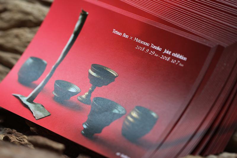 伴 哲生 / 田中 元将 joint exhibition_b0186148_08401578.jpg