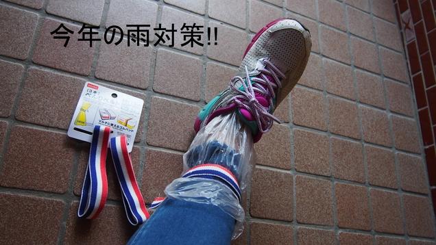 f0043559_12115192.jpg