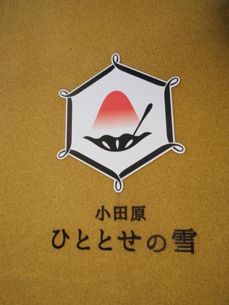 石垣山から早川漁港_a0351368_22334429.jpg