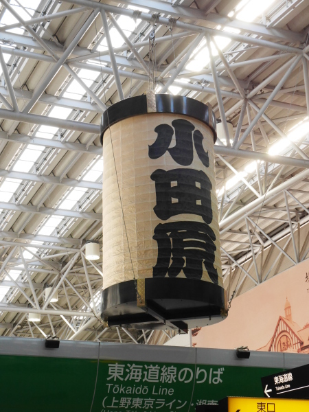 石垣山から早川漁港_a0351368_22372994.jpg