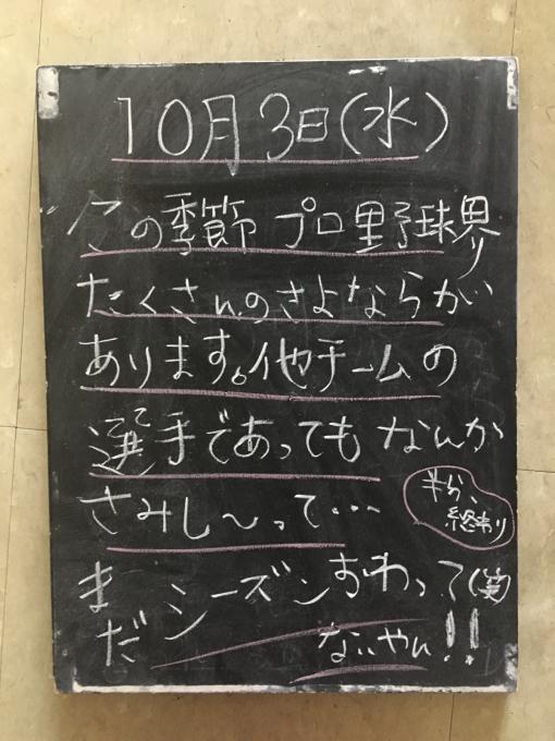 f0152875_11031810.jpg