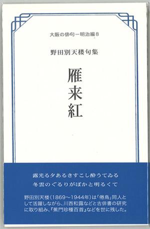 f0071480_19371652.jpg