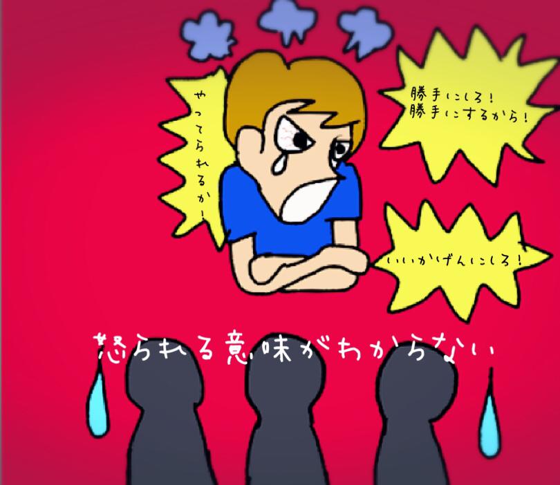 B子の喧嘩上等の嵐_b0392383_08440008.jpg