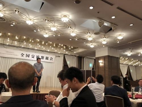 新住協総会in大阪_f0150893_23561577.jpeg